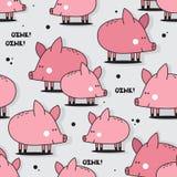 Porcos felizes, teste padrão sem emenda colorido ilustração stock