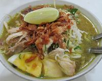Porridge Bubur Ayam Indonesia Food del pollo Immagine Stock