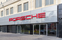 Porsche automobile dealership sign Royalty Free Stock Image