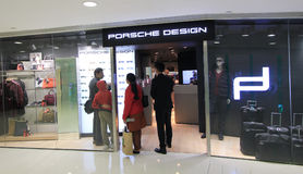 Porsche Design shop in Hong Kong Stock Photography