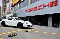 Porsche shop Royalty Free Stock Photos