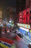 porslin Hong Kong arkivfoto