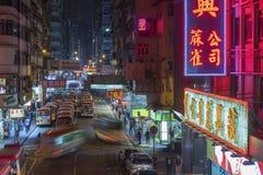 porslin Hong Kong royaltyfri foto
