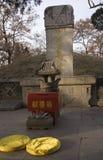 porslinconfucius allvarligt landskap shandong Royaltyfri Bild