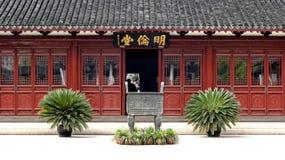 porslinconfucius shanghai tempel Royaltyfri Fotografi