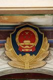 porslinemblemnational Royaltyfri Fotografi