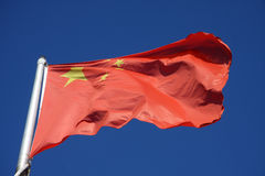 porslinflagga Arkivfoto