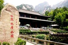 porslingeoparkhuangshan värld Royaltyfria Bilder