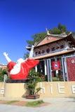 Porslininstitut för kinesisk vit i amoy stad Arkivbild