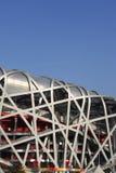 porslinnationalstadion Royaltyfri Bild