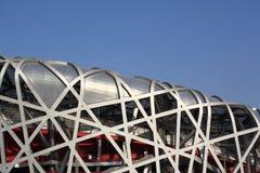 porslinnationalstadion Arkivfoton
