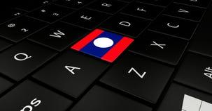 Portátil do teclado ilustração do vetor