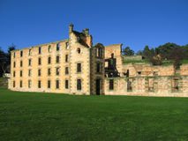 Port Arthur Stockbild