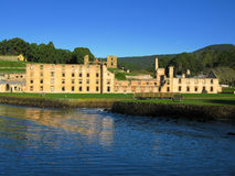 Port Arthur Photo stock