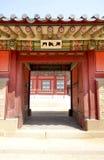 Port av den Gyeongbokgung slotten Arkivbilder