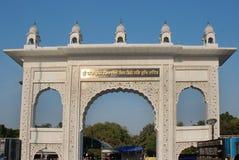 Port av den huvudsakliga Gurudwara sikh- templet i Indien Royaltyfri Fotografi