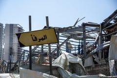 Beirut Blast | Port Sign after Explosion Disaster