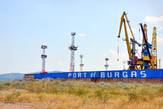 Port of Burgas Royalty Free Stock Image