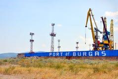 Port of Burgas Royalty Free Stock Image