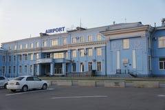 Port d'air dans le secteur de Baikal à Irkoutsk Photo stock