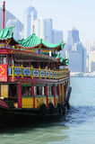 Port de Hong Kong Images libres de droits