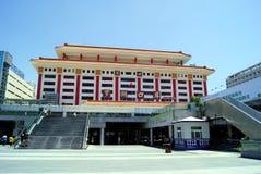 Port de Luohu Images libres de droits