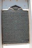 Port de phare de refuge, Lewes, plaque du Delaware Photos stock