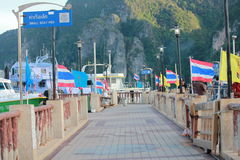 port de Phi-phi Photographie stock libre de droits