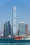 Port de Victoria à Hong Kong Photographie stock