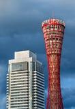 The Port of Kobe - Japan Stock Image