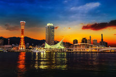 Port of Kobe with Kobe Port Tower Royalty Free Stock Photo
