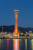 Port of Kobe tower and city landscape, Japan Royalty Free Stock Images