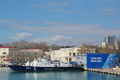 Port maritime de Sotchi Images stock