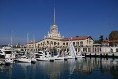 Port maritime de Sotchi image libre de droits