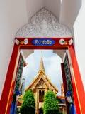 Port med att inrama av Wat Ratchabopit Royaltyfri Fotografi
