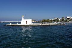 Port of Naxos. Naxos island, greece stock photo