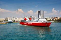 Port Piraeus Zdjęcie Royalty Free