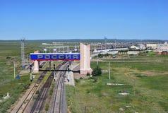 port russia Arkivfoton