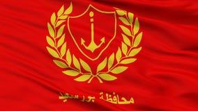 Port Said City Flag, Egypt, Closeup View. Port Said City Flag, Country Egypt, Closeup View Stock Illustration