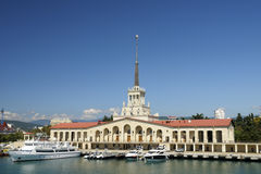 Port of Sochi Stock Image