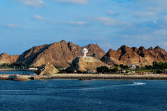 Port Sultan Qaboos Royalty Free Stock Image