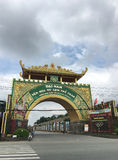 Port till det Dai Nam nöjesfältet av Ho Chi Minh City, Vietnam Arkivfoton
