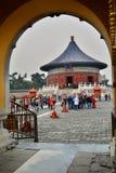 Port till det imperialistiska valvet av himmel Tempelet av himmel Beijing Kina Royaltyfri Foto