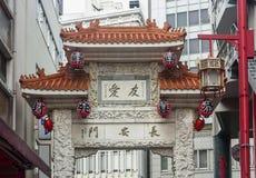 Port till Kobe Chinatown i Japan royaltyfria bilder