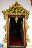 Port till templet Royaltyfria Foton