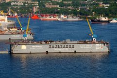 Port of Vladivostok  Golden Horn Bay  Floating dock Stock Photo