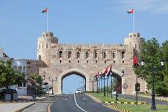 Porta à cidade velha de Muscat, Omã Foto de Stock Royalty Free