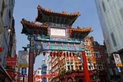 Porta ao bairro chinês Fotos de Stock Royalty Free