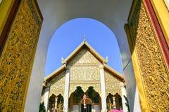 Porta aperta del tempio Fotografia Stock Libera da Diritti