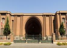 Porta arcado da entrada do Museu Nacional de Irã Imagens de Stock